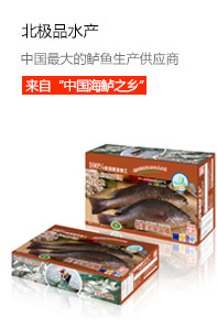 海之利白蕉海鲈鱼干